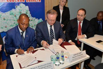 Деловая встреча бизнес сообществ Московской области  и Республики Бурунди состоялась
