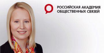 Елена Фадеева стала членом Российской академии общественных связей