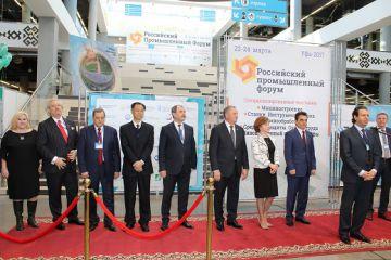 Российский промышленный форум в Уфе собрал более 120 промышленных компаний
