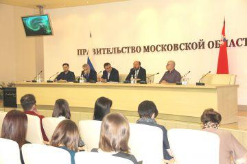 Тема «Геобрендинг муниципалитетов» и поддержка в соцсетях  поднималась на встрече Медиаклуба Мининвеста