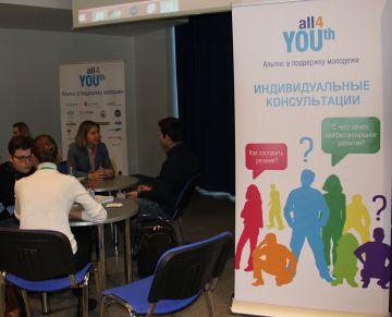 8 партнеров глобальной программы «Нестле» «Альянс в поддержку молодежи» провели индивидуальные карьерные консультации в рамках форума «Профессиональный рост»