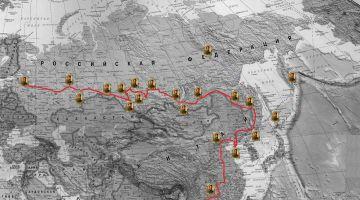«От Миклухи до Маклая»  Автомобильная научно-познавательная этнографическая телеэкспедиция