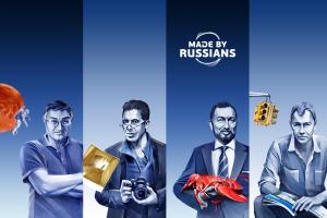 Балтика 7, Leo Burnett Moscow и Леонид Парфенов представляют проект Made by Russians