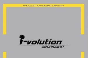 Новогодняя музыка для рекламного продакшна: новый релиз библиотеки «Эволюция»