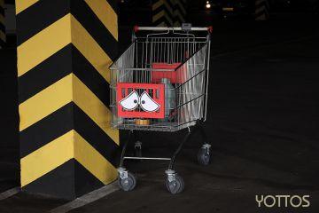 10 основных причин брошенных корзин