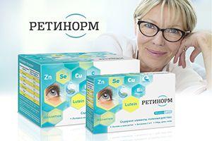 Логотип и дизайн упаковки ТМ «Ретинорм». Принципы построения