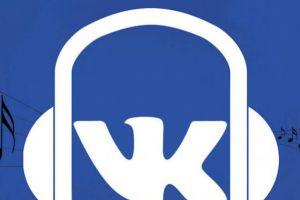 Приложение «Музыка ВКонтакте» сменило название и ввело платные тарифы, отметил rsute.ru.