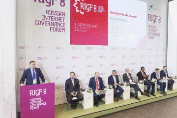 RIGF 2017 – форум для молодежи