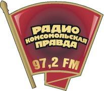 """Радио """"Комсомольская правда"""" расширяет сеть вещания и меняет формат"""