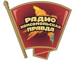 Радио «Комсомольская правда» запускает «Русские машины»