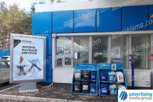 AMG проводит рекламную кампанию Ньютон-парка в Екатеринбурге