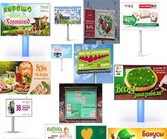 Компания «Эпатаж Груп»: Весна – лучшее время для размещения рекламы на биллбордах