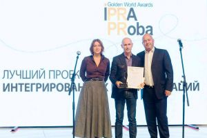 Pro-Vision Communications – обладатель премии PROBA-IPRA GWA 2016