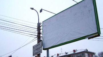 Незаконная реклама появляется ежедневно в Подмосковье