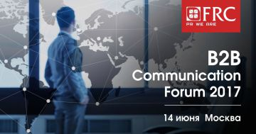 B2B Communication Forum 2017