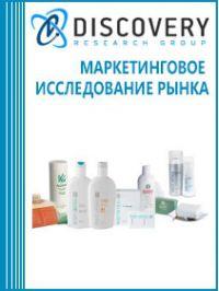 Анализ рынка средств медицинской (взрослой) личной гигиены в России