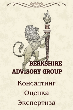 Berkshire Advisory Group