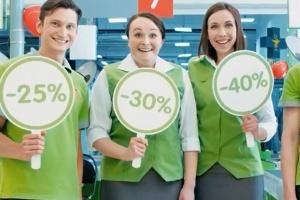 Сеть гипермаркетов «Карусель» представляет новый рекламный ролик