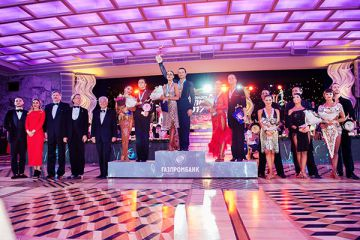 Чемпионат Европы по латиноамериканским танцам среди профессионалов определил новых победителей