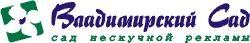 Владимирский сад, рекламная группа