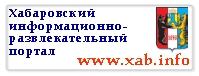 Портал, веб-студия