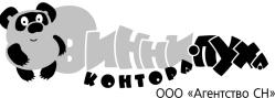 Контора Винни-Пуха, Дизайн-студия