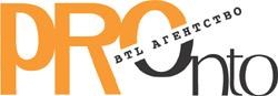 PROnto, BTL-агентство