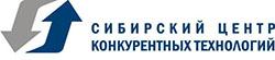 Сибирский центр конкурентных технологий