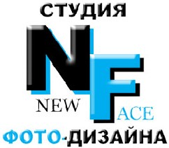 New Face, студия фото-дизайна Алексея Преснова