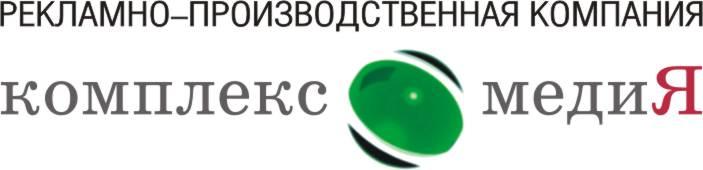 Комплекс медиЯ, РПК