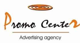 Промо Центр, Рекламное агентство
