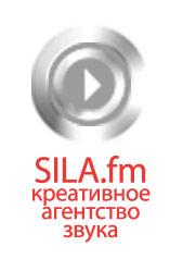 Sila.FM, Креативное Агентство Звука