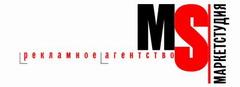 Маркет-Студия, Маркетинговое агентство
