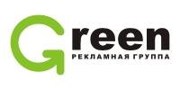Green, Наружная реклама Воронеж