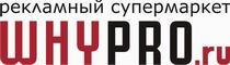 Whypro, Рекламнай супермаркет