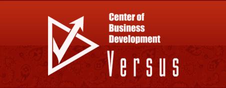 Versus, Центр развития бизнеса