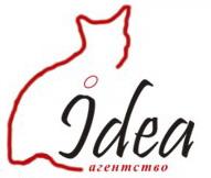 Idea, Рекламное агентство