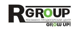 R-Group, Рекалмно-продюсерский центр