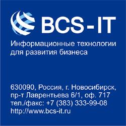 BCS-IT