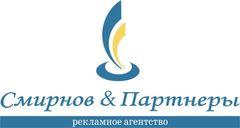 Смирнов&Партнеры
