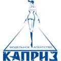 Каприз, Модельное агентство