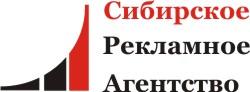 Сибирское Рекламное Агентство