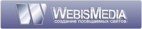 WebisMedia