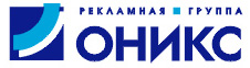 ОНИКС, Рекламная группа
