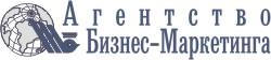 Агентство Бизнес-Маркетинга