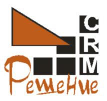 CRM-решение