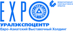 Уралэкспоцентр-ЕвроАзиатский выставочный холдинг