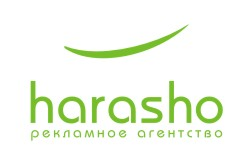 harasho, рекламное агентство