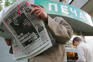 Госдуме рекомендовали разрешить печатным СМИ увеличить объем рекламы