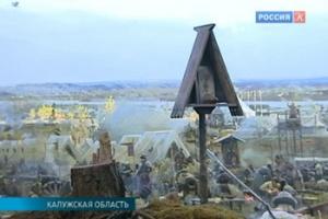 Ароматы «Аромамедиа» в исторической диораме «Великое стояние на реке Угре»